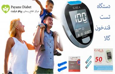 GALA TD-4277  Blood Suger Monitor