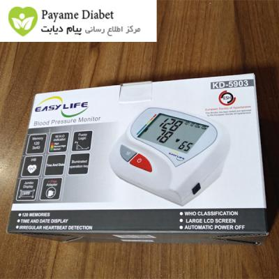 Easy Life KD-5903 Blood Pressure Monitor