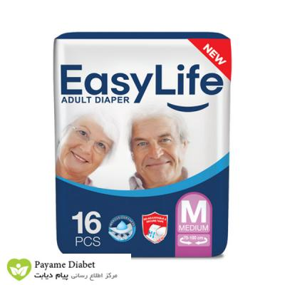Easy Life Medium Adult Diaper