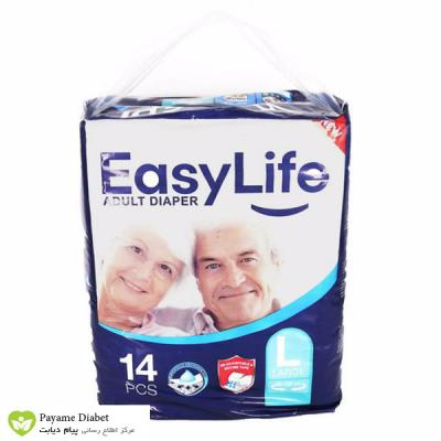 Easy Life large Adult Diaper