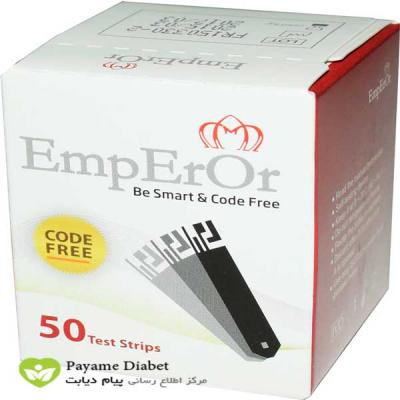 EmpEror Test Strip