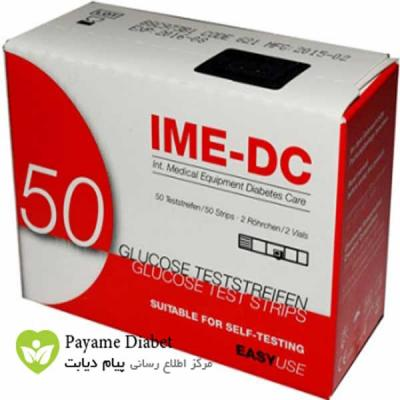 IME-DC Test Strip