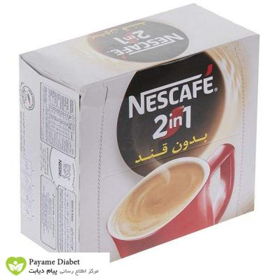 Nescafe 2 in 1 Coffee Powder Without Sugar Pack Of 20