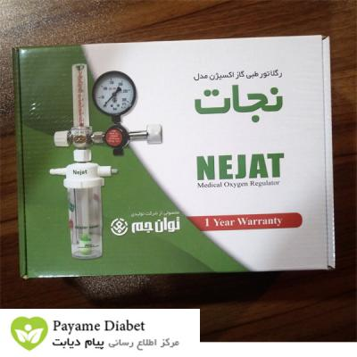 NEJAT Medical Oxygen Regulator